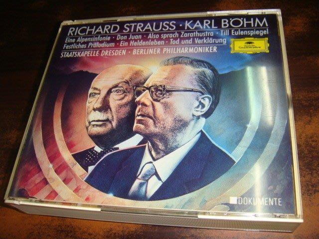 好音悅 半銀圈 Karl Bohm 貝姆 理查‧史特勞斯 R.Strauss 管絃樂選集 3CD DG 德PMDC版