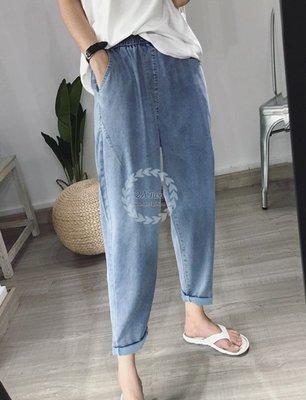 【2A Two】韓貨⭐透氣薄款⌒牛仔九分高腰直筒褲『BB00215』