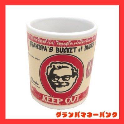 (I LOVE樂多)日本進口 肯德基爺爺小費杯 杯子 陶器製 趣味商品送人自用兩相宜