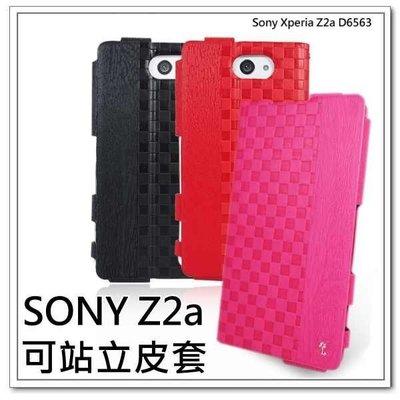出清 Lilycoco Sony Xperia Z2a D6563 可站立 插卡 格紋 側翻 皮套