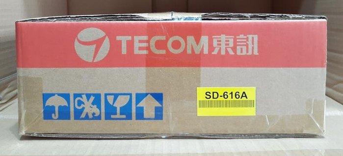 數位通訊~SD-616A 主機+SD-7706EX*1  TECOM 東訊 電話 總機  話機 來電顯示