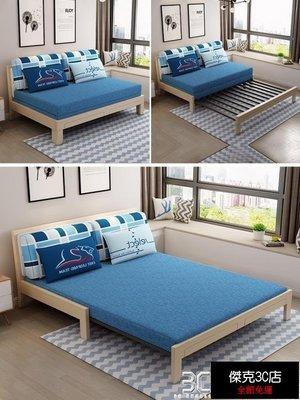 【促銷免運】摺疊沙發床 多功能實木沙發床1.5米1.8米可摺疊客廳小戶型坐臥推拉兩用雙人【傑克3C店】