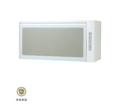 【婦品廚藝生活館】莊頭北 TD-3103(80cm)臭氧殺菌烘碗機