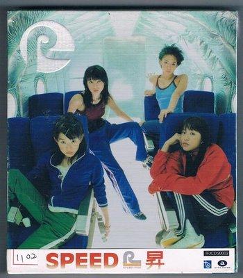[鑫隆音樂]日本CD-SPEED/昇  TFJCD20002 (全新) 免競標