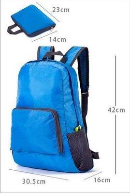 多功能馬卡戶外防水雙肩包 男女學生收納折疊旅行書包