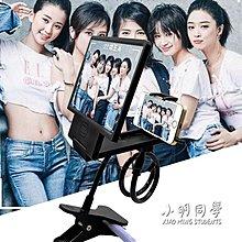 手機熒屏放大器帶內置喇叭高清鏡片3D視頻蘋果安卓通用款懶人支架