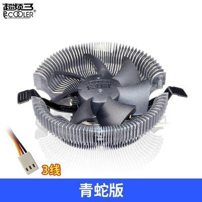 超頻三青鳥3電腦cpu散熱器amd台式機cpu風扇英特爾1155/775/1150