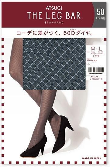 【拓拔月坊】厚木 THE LEG BAR STANDARD 50丹 洞洞小菱格 褲襪 日本製~現貨!