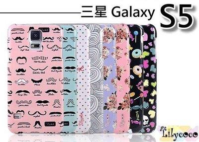 出清 Lilycoco Samsung Galaxy S5 設計家 系列 保護殼 6款 現貨