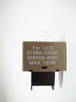 LED閃光器 繼電器 LED 方向燈 繼電器 閃光器 FLASHER 8PIN TOYOTA 豐田 WISH/CAMRY