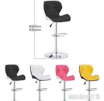 ZIHOPE 酒吧臺椅升降轉椅靠背美甲椅子吧臺高腳凳家用時尚創意美容圓凳子ZI812