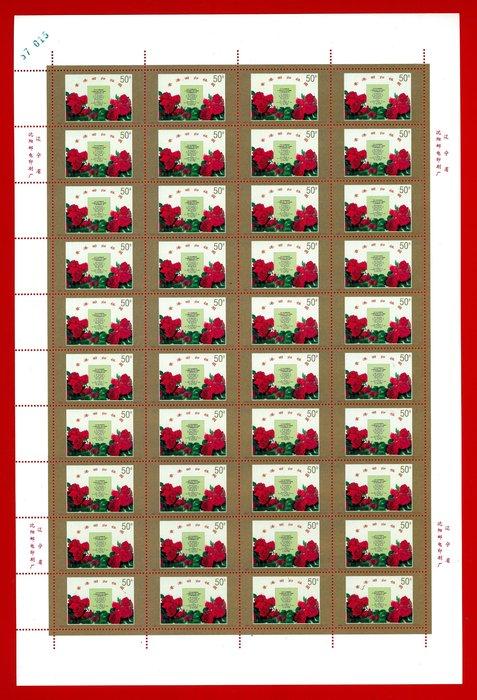 1997-10香港回歸祖國版張全新上品原膠、無對折(張號與實品可能不同)