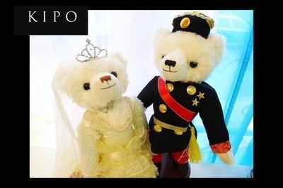 KIPO-泰迪婚紗熊 王子公主 依莉莎白和菲利浦 結婚熊 NCJ008092A