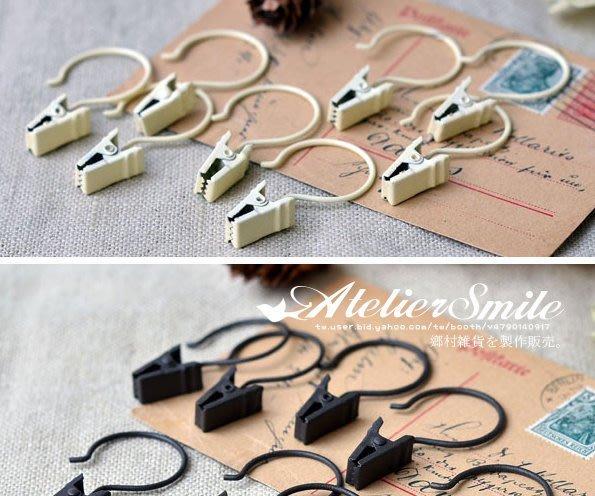 [ Atelier Smile ] 鄉村雜貨 鐵製附勾掛夾 照片掛勾夾 八入裝  (現貨)