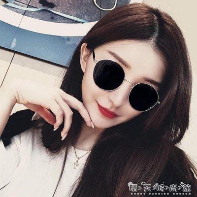 韓版潮復古原宿風太陽鏡女帶鏈子墨鏡女新...