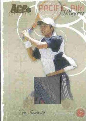 #1 2006 Ace Pacific Rim 網球卡 球員卡【盧彥勳】球衣卡