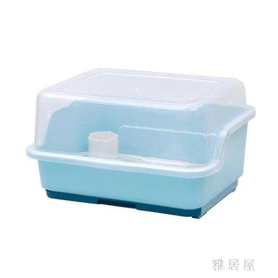 青芝堂裝碗筷收納盒放碗瀝水架廚房收納箱帶蓋家用置物架塑料碗櫃 ZJ 1858