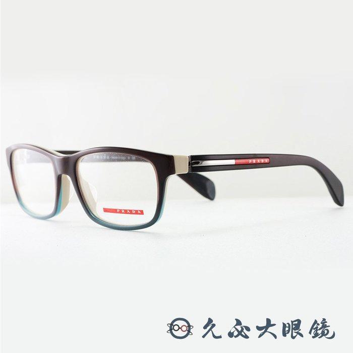 【久必大眼鏡】Prada 鏡框 VPS03DA LAO-1O1 (漸層棕綠) 簡約休閒款 原廠公司貨