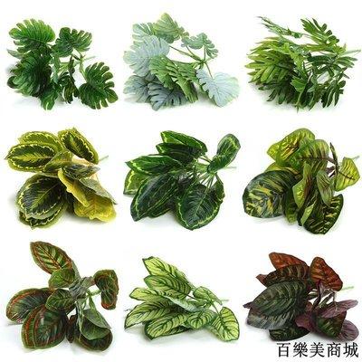 三件起出貨唷 新品上架仿真植物綠植小盆栽插花葉子墻面裝飾植物墻配材過膠龜背全店免運中