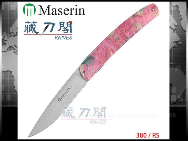 《藏刀閣》Maserin-(GOURMET)美食折刀-粉紅色樹瘤柄折刀