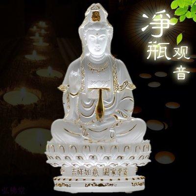 古法琉璃觀音菩薩雕像坐蓮托淨瓶觀世音供奉家用擺件琉璃佛像開光 B18312