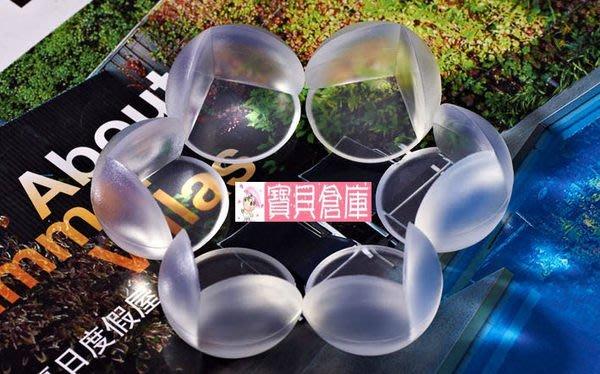 寶貝倉庫~幼兒安全用品-球型防撞角-幼稚園-寶寶防撞角-家庭防護-寶寶-防護角-老人-家庭安全必備-贈雙面貼