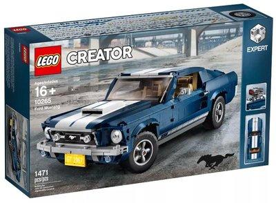 LEGO 樂高 10265 (樂高熊) CREATOR 福特 野馬 全新未拆 保證正版