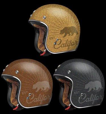 【魔速】TORC T-50 Grizzly系列 灰熊金蔥騎士帽/黑金棕/3/4罩/半罩/DOT認證/偉士牌哈雷美式安全帽