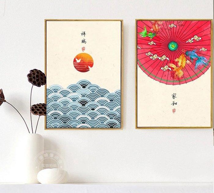 水彩現代簡約新中式素雅民俗古風裝飾畫現代藝術掛畫餐廳客廳壁畫(多款可選)