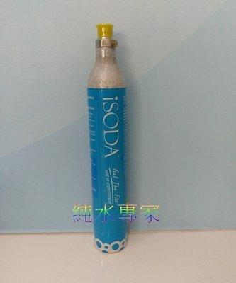 美國 drinkmate 410系列 iSODA 氣泡水機-食用CO2氣瓶(425g)【原廠公司貨】