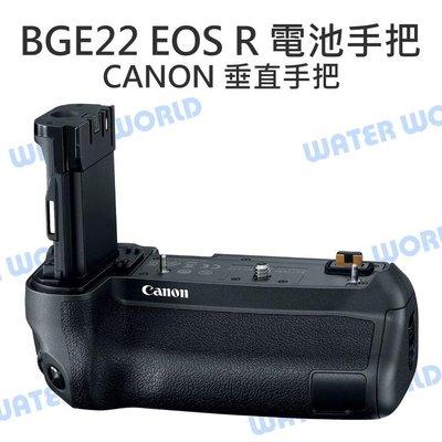 【中壢NOVA-水世界】Canon【E...