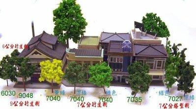 ╭☆不搭嘎樂園☆╯N規建築模型↗鐵道場景樹/行道樹/鐵絲樹↖