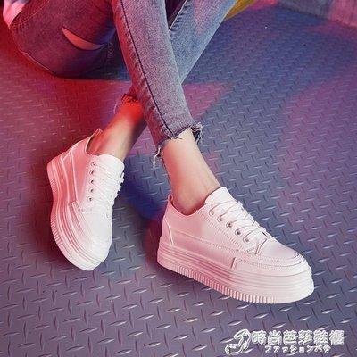 厚底鞋 小白鞋女夏季新款百搭鞋子網紅休閒洋氣鬆糕鞋內增高厚底板鞋 時尚芭莎