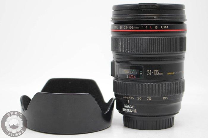 【高雄青蘋果3C】Canon EF 24-105MM F4 L IS USM UT鏡 二手鏡頭 #52589
