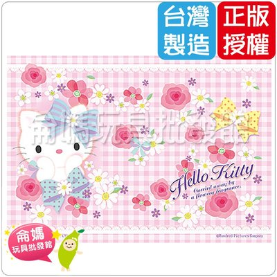 (200片) HELLO KITTY 粉嫩花漾心形 拼圖盒**#013 台灣製 桌遊 拼圖 學習拼圖 侖媽玩具批發館