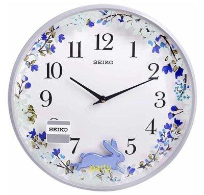 【天龜】SEIKO   花好月圓 尋蹤搖動擺飾 時鐘 掛鐘 QXC238N    QXC 238