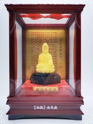 黃金立體擺件【南無本師釋迦牟尼佛】如來佛祖、長輩送禮、保佑平安健康、無畏印、與願印、純金9999佛像擺飾【北投】金足成