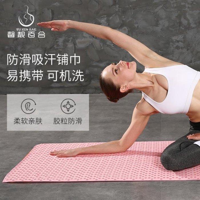 瑜伽鋪巾初學者加寬加厚加長瑜珈墊防滑吸汗毛巾布瑜伽毯WY