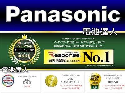 新莊〈電池達人〉歐規車 國際牌電池 574H28 汽車電瓶 57531 YBX5100 GOLF PASSAT 福斯T3