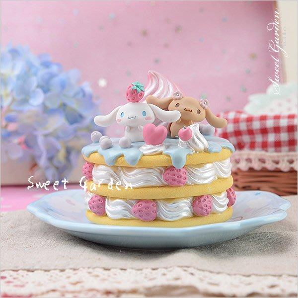 Sweet Garden, 大耳狗點心盤造型音樂盒 附盤子(免運) 雙層奶油蛋糕 甜蜜可愛 送情人禮物 房間擺飾