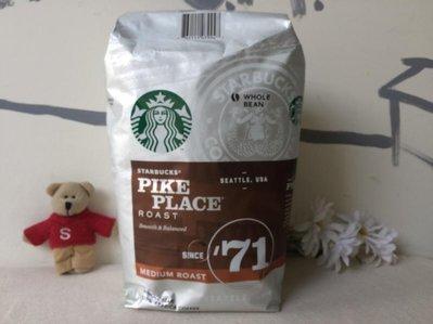 【Sunny Buy】◎現貨◎ Starbucks Pike Market 星巴克派克市場咖啡豆 1.13公斤
