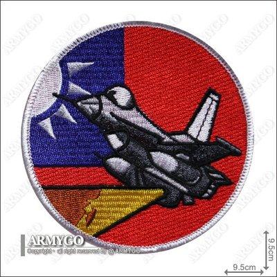 【ARMYGO】空軍第12偵察機隊F-5E機種章
