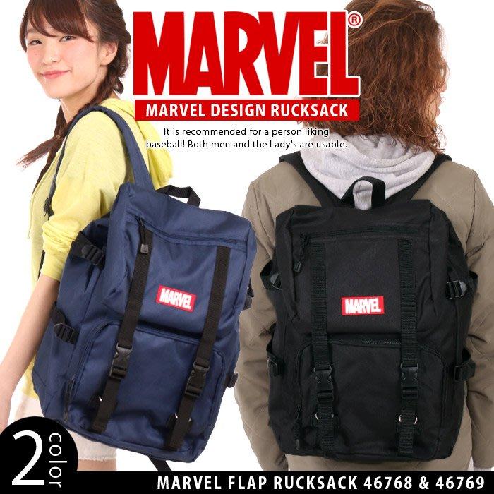 日本 MARVEL 後背包 漫威漫畫 刺繡logo 紅標 旅行包  大容量  書包 媽媽包 正品 LUCI日本代購