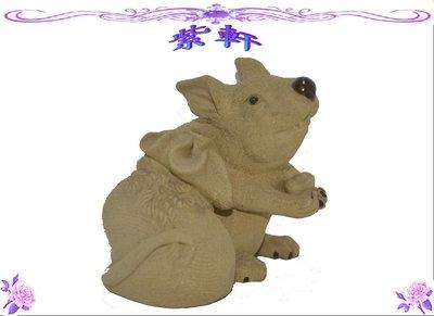 ☆紫軒☆早期1996年名家雕塑*招財鼠*