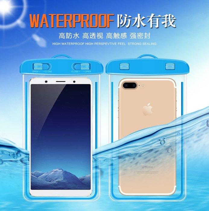 6.5寸 手機防水袋 可臂掛 潛水 游泳 溯溪 戶外運動 手機袋 台南PQS