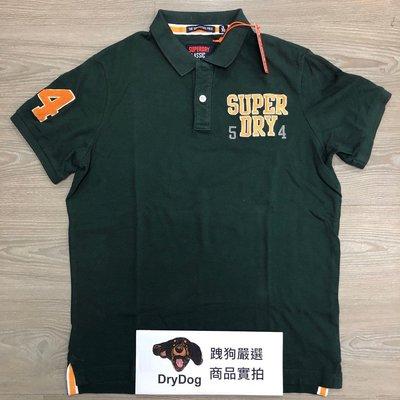 跩狗嚴選 極度乾燥 Superdry Polo 衫 印度製 超級共和國 短袖 純棉 重磅 合身版型 校園風 復古 深綠