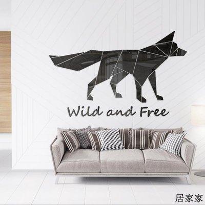 墻貼 墻畫 亞克力 立體墻畫 自黏 野性與自由 個性美式風格客廳臥室辦公背景墻貼3D立體亞克力墻貼