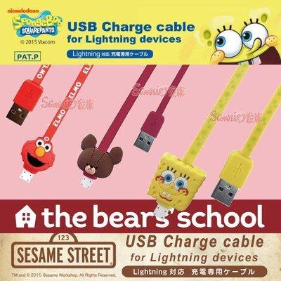 《東京家族》正版 小熊學校 海綿寶寶 芝麻街毛毛可愛大頭 i phone 專用充電線傳輸線   3選1
