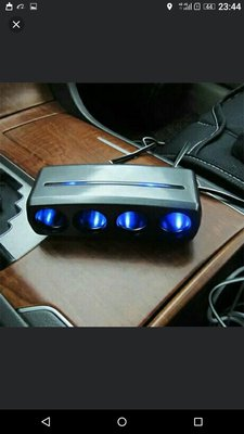 car charger 4way cigarette lighter socket 汽車點煙器分插