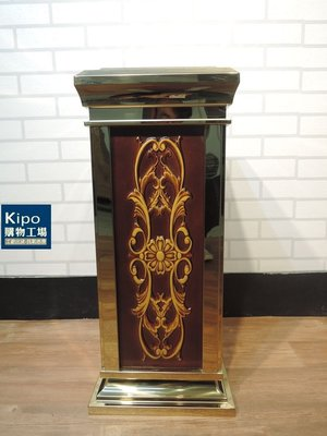 KIPO-座地煙灰菸灰桶賓館大廳垃圾桶飯店熄菸桶垃圾桶煙灰菸灰桶 熱銷花籃金木浮雕-NKH0222G7A